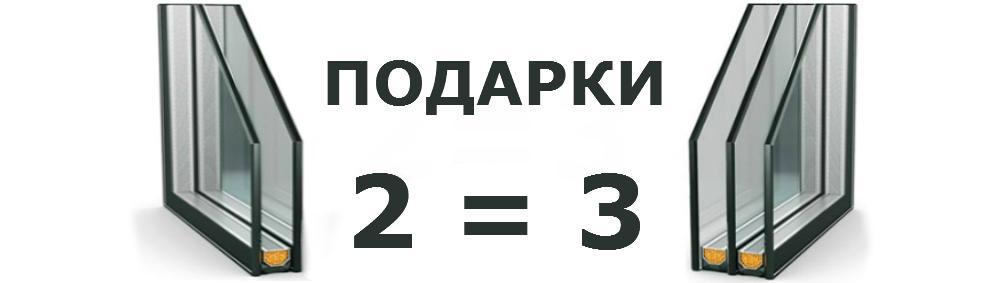 akciya-001
