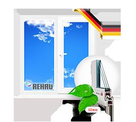 okno_Rehau-blitz